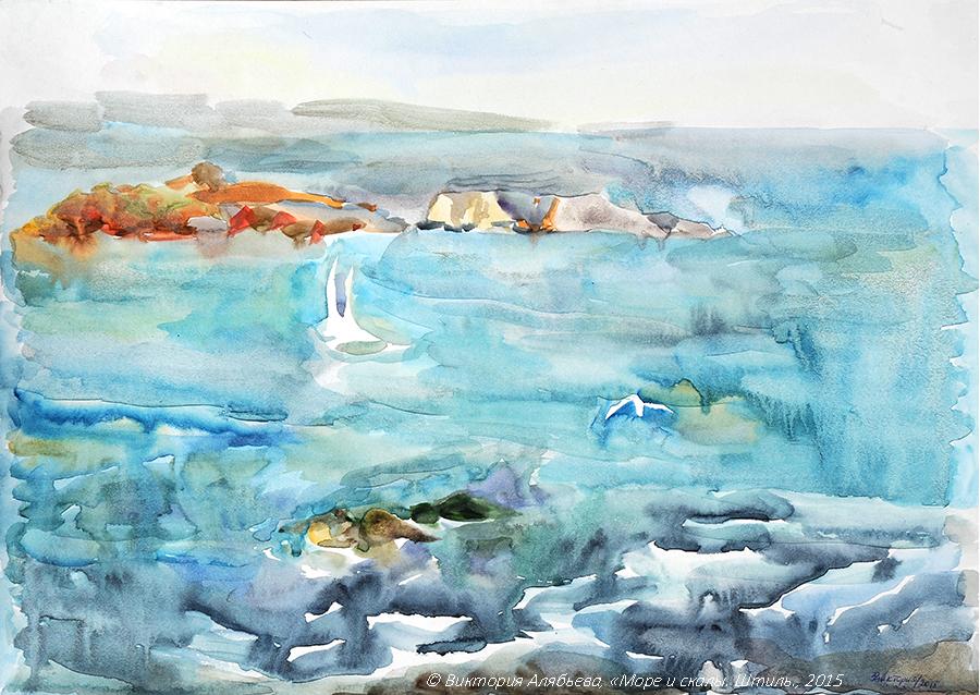 Море и скалы штиль