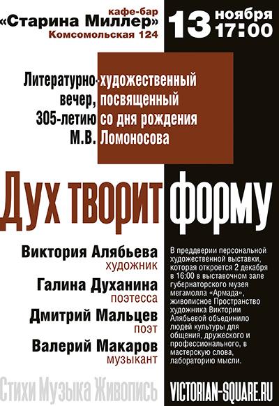постер в печать.cdr