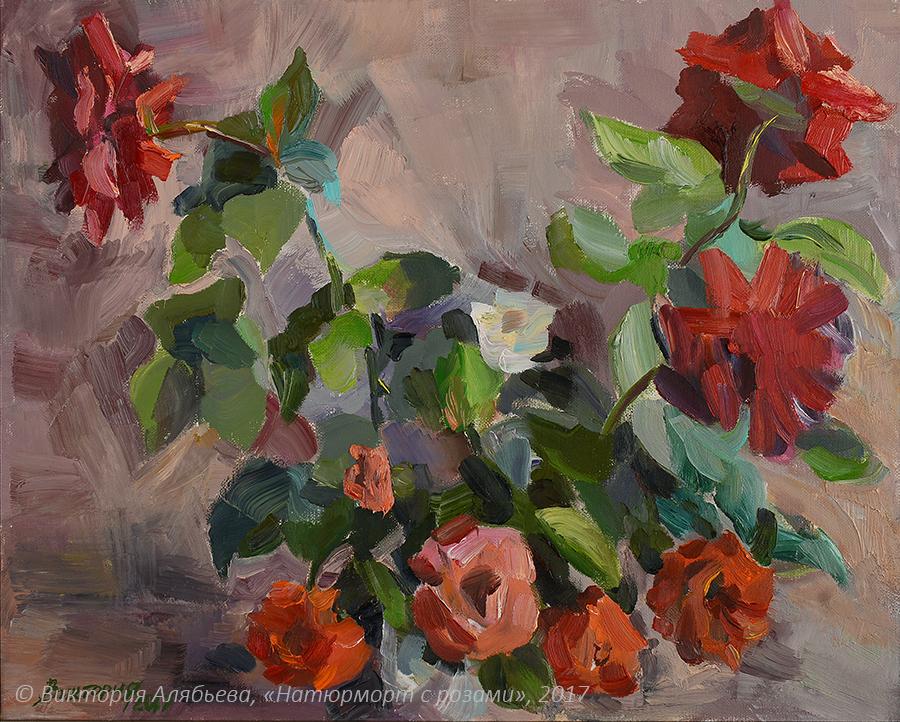 4 натюрморт с розами копирайт